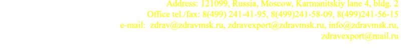 Adress-EN
